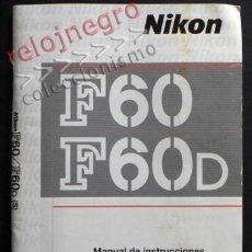 Cámara de fotos: NIKON F60 F60D - MANUAL DE INSTRUCCIONES GUÍA PARA CÁMARA FOTOGRÁFICA RÉFLEX FOTOS - F 60 F 60D 60 D. Lote 41753034