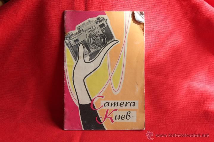 LIBRO DE INSTRUCCIONES CÁMARA KIEV (Cámaras Fotográficas - Catálogos, Manuales y Publicidad)