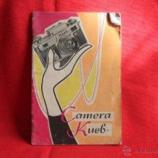 Cámara de fotos - Libro de Instrucciones Cámara KIEV - 42265578