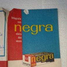 Cámara de fotos: ANTIGUA PUBLICIDAD NEGRA . Lote 42908008