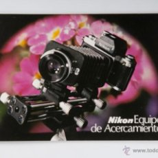 Cámara de fotos: CATALOGO NIKON EQUIPO DE ACERCAMIENTO. Lote 43709211