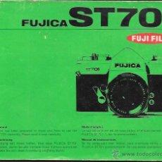 Cámara de fotos: MANUAL DE INSTRUCCIONES CÁMARA FUJIFILM FUJICA ST701 - AÑOS 70. Lote 43772989