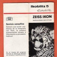 Cámara de fotos: FOLLETO INSTRUCCIONES - FLASH - IKOBLITZ / ZEISS IKON - ALEMANIA - AÑOS 70. Lote 44064993