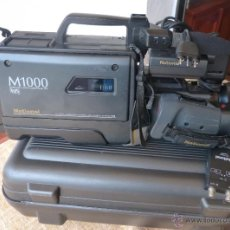 Cámara de fotos: CÁMARA NATIONAL NV M1000 VHS PAL, NO SABEMOS SI FUNCIONA, SIN BATERÍA. Lote 45087830