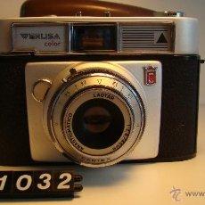 Cámara de fotos: CAMARA WERLISA COLOR. Lote 46121823