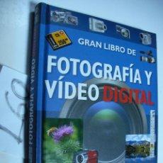 Cámara de fotos: GRAN LIBRO DE FOTOGRAFIA Y VIDEO DIGITAL . Lote 46382039
