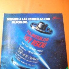 Cámara de fotos: PUBLICIDAD 1986 - COLECCION CAMARAS - FUJICOLOR HR1600. Lote 46561302