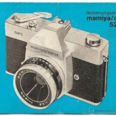 Cámara de fotos: CÁMARA MAMIYA / SEKOR 528 TL. INSTRUCCIONES EN ALEMÁN. Lote 47367923