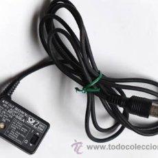 Cámara de fotos - cable salida de audio video de algunas cámaras de video Sony o Sanyo - 47883175