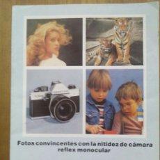 Cámara de fotos: CATÁLOGO PRAKTICA SUPER TL 1000 / TRÍPTICO. Lote 50682052