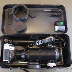 Cámara de fotos - Cámara foto Zenit Sniper en su caja y con accesorios - 51043775