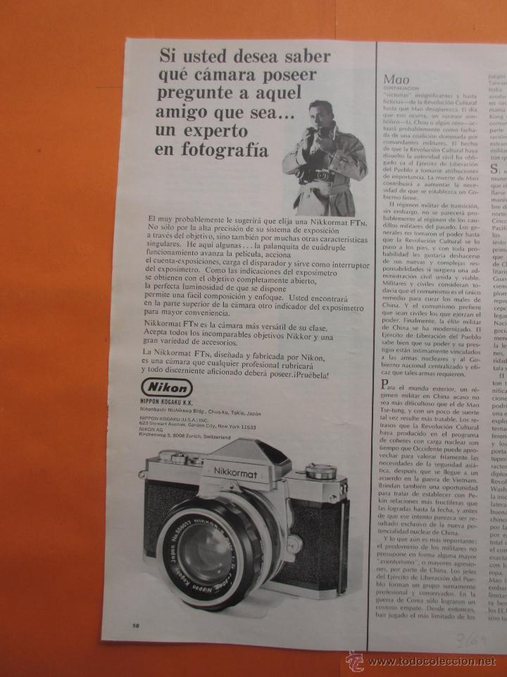 PUBLICIDAD 1969 - COLECCION CAMARAS - NIKKON NIKKORMAT (Cámaras Fotográficas - Catálogos, Manuales y Publicidad)