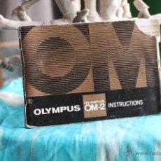 Cámara de fotos: FOLLETO OLYMPUS OM-2. Lote 53338158