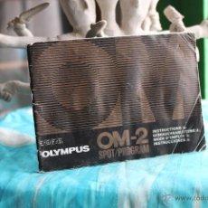 Cámara de fotos: FOLLETO OLYMPUS OM-2 SPOT PROGRAM. Lote 53338200