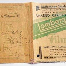 Cámara de fotos: CARTERA SOBRE PARA FOTOS REVELADAS LABORATORIO FOTOGRÁFICO VIUDA E HIJO AMADEO CARCELLER BARCELONA. Lote 53819449