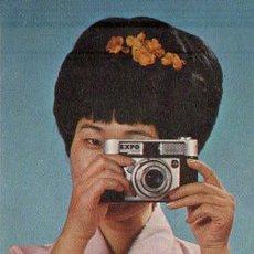 Cámara de fotos: PUBLICIDAD CATALOGO CAMARA FOTOGRAFICA EXPO COLOR. Lote 54237495