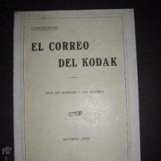 Cámara de fotos: EL CORREO DEL KODAK - AGOSTO 1929 - MADRID - VER FOTOS -(V-4529). Lote 54653926