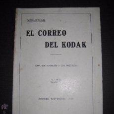 Cámara de fotos: EL CORREO DEL KODAK - AGOSTO SEPTIEMBRE 1930 - MADRID - VER FOTOS -(V-4533). Lote 54654112