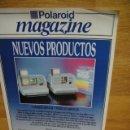 Cámara de fotos: POLAROID MAGAZINE - CAMARAS IMPULSE Y PELICULAS 600 PLUS. Lote 56017234