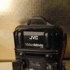 Cámara de fotos: MALETA JVC VIDEO MOVIE VHS C LLEVA CARGADOR 2 BATERIAS Y DIVERSOSCABLES NOCAMARA. Lote 57373016