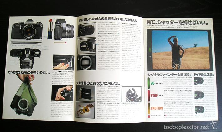 Cámara de fotos: Pentax MV1 - Folleto japonés de la cámara Pentax MV1 - Foto 2 - 58455322