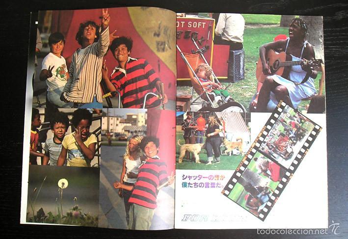 Cámara de fotos: Pentax MV1 - Folleto japonés de la cámara Pentax MV1 - Foto 3 - 58455322