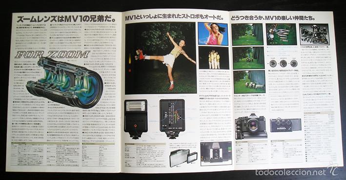 Cámara de fotos: Pentax MV1 - Folleto japonés de la cámara Pentax MV1 - Foto 5 - 58455322