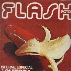 Cámara de fotos: FLASH FOTO Nº 39 - FOTO - IMAGEN Y CINE AÑOS 70 - : VER INDICE . Lote 60059515