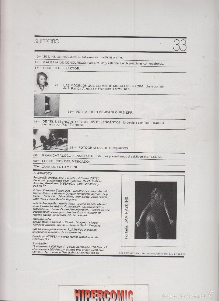 Cámara de fotos: FLASH FOTO nº 33 - Foto - Imagen y Cine AÑOS 70 - : VER INDICE - JEANLOUP SIEFF - Foto 2 - 60060379