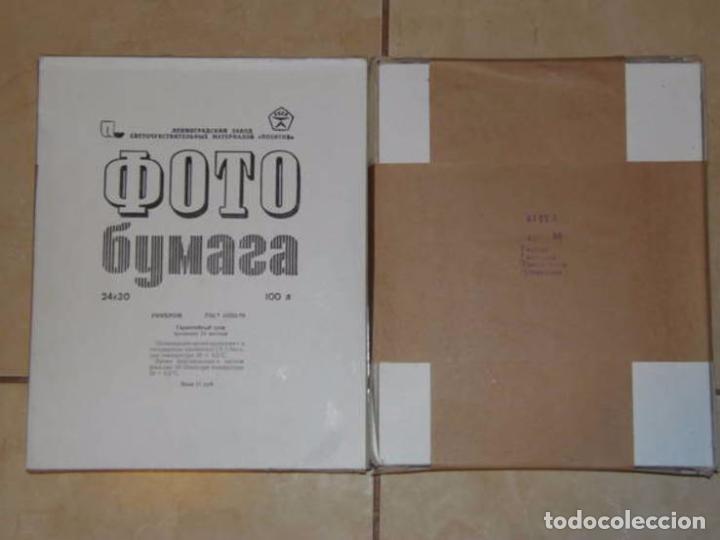 Cámara de fotos: ANTIGUO ESTUCHE SOBRE DE 100 LAMINAS DE PAPEL FOTOGRAFICO RUSO - ANTIGUA CCCP SELLADO - Foto 2 - 97787524