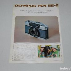 Cámara de fotos: (M) CATALOGO CAMARA DE FOTOGRAFIAS OLYMPUS PEN EE-2. Lote 67602993