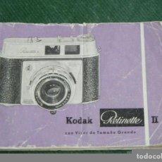 Cámara de fotos: LIBRO INSTRUCCIONES KODAK RETINETTE II. Lote 70086009