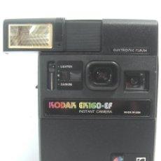 Cámara de fotos: CAMARA DE FOTOS INSTANTANEA - KODAK EK160-EF ¡¡ FUNCIONANDO ¡¡¡ TIPO POLAROID EK160EF. Lote 72939263