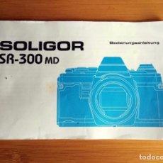 Cámara de fotos: BEDIENUNGSANLEITUNG MANUAL CÁMARA SOLIGOR SR-300MD. Lote 88107164