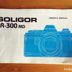 Cámara de fotos: OWNER´S MANUAL CAMARA SOLIGOR SR-300MD. Lote 88107400