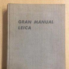 Cámara de fotos: GRAN MANUAL LEICA I. Lote 99538175