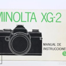 Cámara de fotos: MANUAL DE USUARIO PARA CÁMARA / FOTOS - MINOLTA XG-2 - AÑO 1977 . Lote 103053871