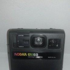 Cámara de fotos: KODAK EK160 CAMARA DE FOTOS INSTANTANEA AÑOS 80 FOTOGRAFICA. Lote 104076103