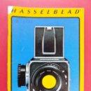 Cámara de fotos: REVISTA, CATALOGO HASSELBLAD - 1976, EN CASTELLANO... R- 7772. Lote 108779904
