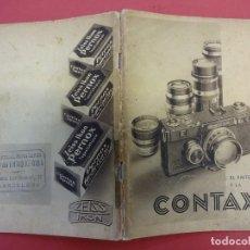 Cámara de fotos: ZEISS IKON. CATÁLOGO EL ENTENDIDO Y LA CONTAX. ORIGINAL AÑOS 1930. Lote 107223179