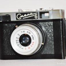 Cámara de fotos: ANTIGUA SMENA 6 CAMARA BAQUELITA CON FUNDA AÑOS 50.URSS. Lote 107567467