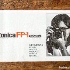 Cámara de fotos: MANUAL INSTRUCCIONES KONICA FP-1 PROGRAM. Lote 107570347