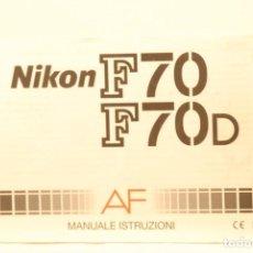 Appareil photos: MANUAL NIKON F70-F.70 -D. Lote 111093267