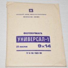 Cámara de fotos: ANTIGUO ESTUCHE SOBRE DE 25 LAMINAS DE PAPEL FOTOGRAFICO RUSO - ANTIGUA CCCP SELLADO .KIEV. Lote 111618823