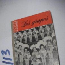 Cámara de fotos: ANTIGUO LIBRO FOTOGRAFIA - LOS GRUPOS. Lote 112161567