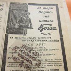Cámara de fotos: PUBLICIDAD 1929 - COLECCION CAMARAS - BESSA VOIGKANDER & SOLIN . Lote 113328511