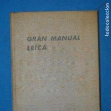Cámara de fotos: GRAN MANUAL LEICA. MORGAN, WILLARD D. Y LESTER, HENRY M. . Lote 113344027