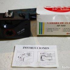 Cámara de fotos: CAMARA DE FOTOGRAFIA FOTOS QSS SP 500 CARRETE 35MM. Lote 117806583