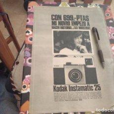 Cámara de fotos: ANTIGUO ANUNCIO PUBLICIDAD PARA ENMARCAR CAMARA DE FOTOS KODAK INSTAMATIC 25. Lote 118469275
