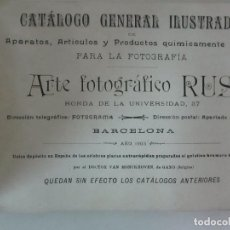Cámara de fotos: CATÁLOGO GENERAL ILUSTRADO - ARTE FOTOGRÁFICO RUS - AÑO 1903 - APARATOS, ARTÍCULOS Y PRODUCTOS, ETC. Lote 119065103